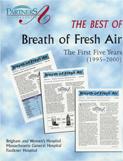 标志-呼吸-新-鲜-空气